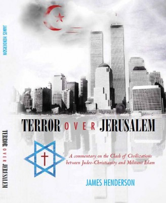 Terror Over Jerusalem (Paperback Edition)